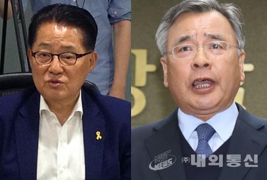 박지원 변호사 Daum 검색
